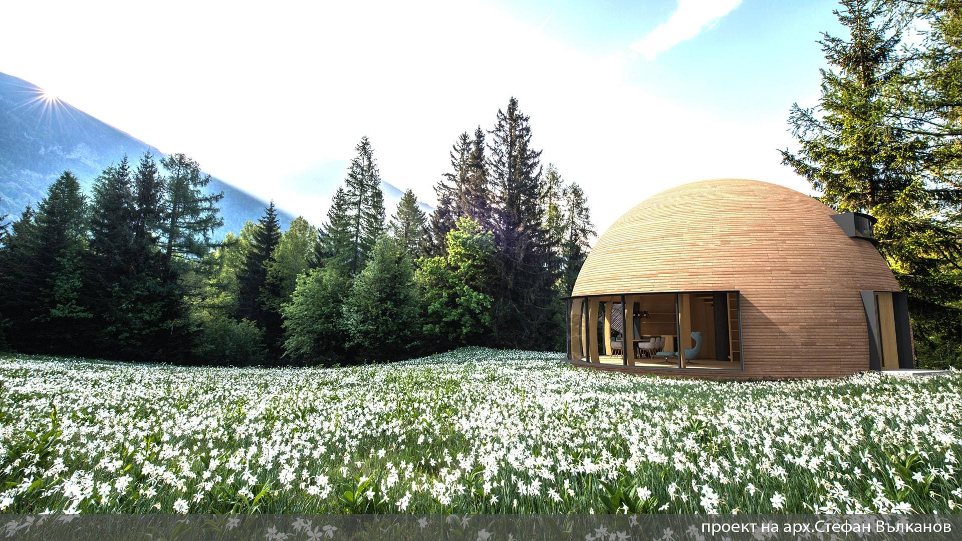Дървена куполна къща -  домът на бъдещето!
