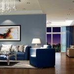 Тъмносини мебели и синьосиви стени