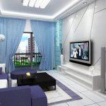 Сини завеси и индиговосини мебели