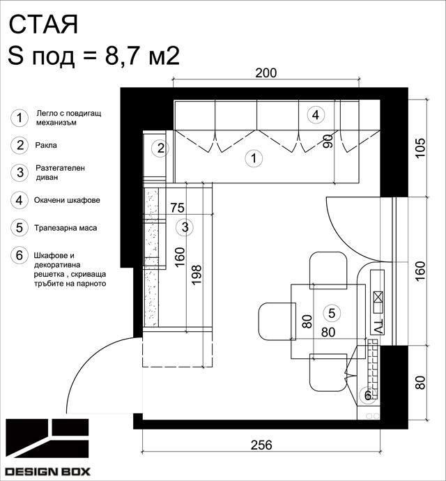 План на помещението