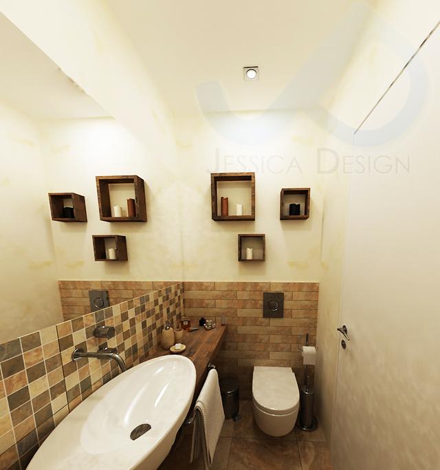 Тоалетна за гости