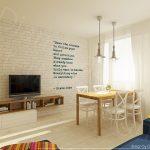 Цитат на Стив Джобс краси стената в дневната