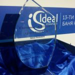 "Конкурс ""Идеал Стандарт Баня на годината 2016"" - проект ""Топъл полъх"" - студио ""Jessca Design"""