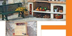 Градински камини и барбекюта