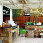Кухня в градината