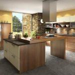 Кухня с вградено осветление