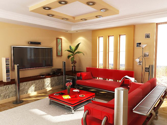 Бежови стени и червени дивани