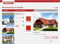 Виж новия си покрив с TONDACH® Visu!