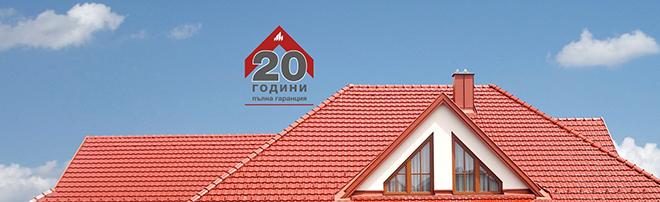 Платформата ALL4Roof - всичко за покрива
